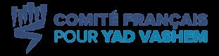 Comité Français pour Yad Vashem Logo